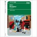 サックス3重奏楽譜  Decipher (デサイファー)作曲 斎藤尚久【2019年8月取扱開始】