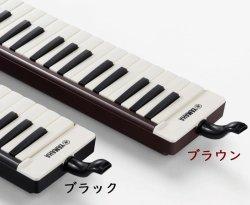 画像1: 大人のピアニカ アルト 37鍵盤 <ソフトケース・吹き口・演奏用パイプ付>【2019年8月取扱開始】
