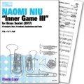 金管6重奏楽譜 Inner Game III (丹生ナオミ 作曲)【2019年9月取扱開始】