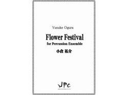 画像1: 打楽器6重奏楽譜 フラワーフェスティバル 作曲者:小倉祐介 【2019年9月取扱開始】