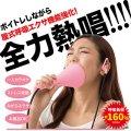 腹式呼吸トレーニング UTAET EX+ ウタエット イーエックスプラス 【2019年10月取扱開始】