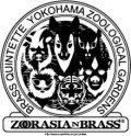 金管5重奏楽譜 『東京音頭』 作曲 中山晋平/編曲 山口尚人【2021年1月取扱開始】