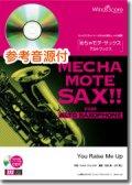 アルトサックスソロ楽譜 You Raise Me Up [ピアノ伴奏・デモ演奏 CD付]【2020年7月取扱開始】