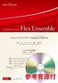 フレックス4(5)重奏  ジョン・フィリップス 〜Sousa's Pieces  編曲:高橋宏樹  フレックス4(5)重奏 【2020年7月10日取扱開始】