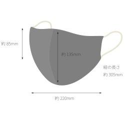 画像2: シンギングマスク 楽譜/ホワイト 【2020年9月取扱開始】