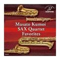 CD 雲カル愛奏曲集 Masato Kumoi SAX Quartet 【2020年10月取扱開始】 強力おススメ盤