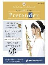 サックスソロ楽譜【(Bb、Eb)】Pretender/Official髭男dism【サックス(Bb、Eb)】(ピアノ伴奏譜&カラオケCD付) 【2020年11月取扱開始】