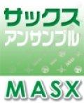 サックス3重奏楽譜 パプリカ  Foorin 2020応援ソング 【2021年1月取扱開始】