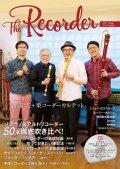 リコーダー専門誌 The Recorder 【2021年2月取扱開始】