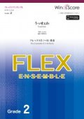 フレックス5〜8重奏楽譜 うっせぇわ / Ado【2021年6月取扱開始】