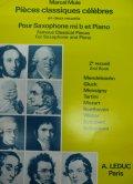 【在庫一掃セール】 アルトサックス&ピアノ楽譜 古典名曲集 第2巻 マルセルミュール監修 【2021年7月23日登録】