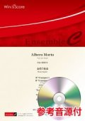 金管7重奏楽譜 Albero Morto 作曲 郷間幹男 【2021年8月取扱開始】