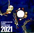CD) 2021 JPC ENSEMBLE COLLECTION featuring Percssion Museum【2021年10月取扱開始】今年は最高!最強!