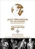 サックス4重奏楽譜 Jazz Standards for Sax Quartet 演奏CD付楽譜