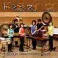 CD ドライヴ〜邦人作曲家による打楽器アンサンブル作品集〜(2007年6月15日発売)