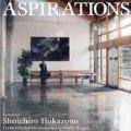 CD ASPIRATIONS(アスピレーションズ) 外囿祥一郎(ユーフォニアム)