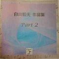 CD Works for Shirakawa Takao Part 2