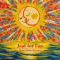 CD ジャスト・フォー・ファン 太陽・月・星 天空の調べ/東京フルート・クヮルテット