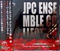 パーカッションアンサンブルCD  JPCアンサンブルコレクションVol.11