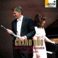 CD グラン・デュオ / エルンスト・オッテンザマー(クラリネット)、武本京子(ピアノ)