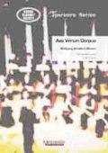 クラリネット4重奏楽譜 Ave Verum Corpus 作曲:W.A.Mozart(W.A.モーツァルト) 編曲:岩井秀昭