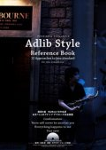 サックスソロ楽譜 Adlib Style Reference Book