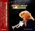 CD ズーラシアンブラス『ZOORASIANBRASSISM』