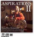 CD ASPIRATIONS II (アスピレーションズ II)  外囿祥一郎(ユーフォニアム)(2009年5月27日発売)