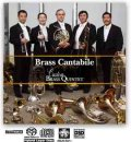 CD ブラス・カンタービレ カスタム・ブラス・クインテット(2008年9月17日発売)