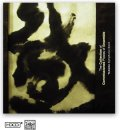 CD ヤマハ吹奏楽団委嘱作品集 (2009年6月17日発売)