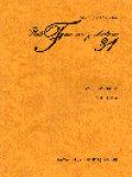 フルートソロ楽譜 フルート名曲31選 衛藤幸雄 編(ピアノ伴奏譜付)
