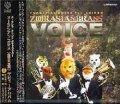 CD ズーラシアンブラス『VOICE』