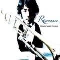 CD RESONANCE(トロンボーン/矢巻正輝ファーストアルバム)