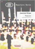 クラリネット8重奏楽譜 Japanese Songs 作曲:田地野正人
