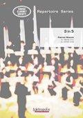 クラリネット8重奏楽譜 3in5 作曲:Patrick Hiketick(パトリック・ヒケティック)