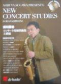 須川展也 FOR SAXOPHONE コンサート練習曲集(上級編) 日本語