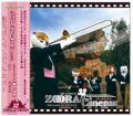 CD  『ズーラシネマ』(2007年8月10日発売予定)