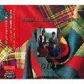 CD アルモ・サクソフォン・クァルテット/「ギフト」