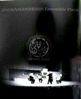 金管5重奏楽譜 かっこうワルツ 作曲 EMANUEL JONASSON/編曲 石川亮太【2020年8月取扱開始】