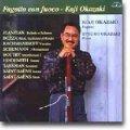 """CD Fagotto con fuoco-koji Okazaki 岡崎耕治 """"ファゴット・コン・フォーコ"""""""