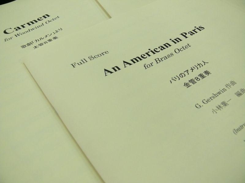 アンサンブル楽譜 新シリーズ発売開始しました♪